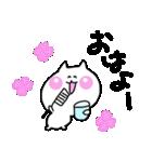 おでかけニャンコ(個別スタンプ:01)