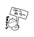 おでかけニャンコ(個別スタンプ:04)