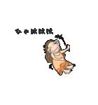 Aloha りいりい(個別スタンプ:08)