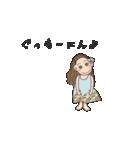Aloha りいりい(個別スタンプ:09)