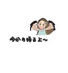 Aloha りいりい(個別スタンプ:13)