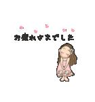 Aloha りいりい(個別スタンプ:14)