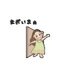 Aloha りいりい(個別スタンプ:15)