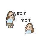 Aloha りいりい(個別スタンプ:18)