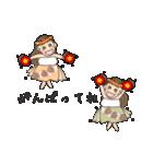 Aloha りいりい(個別スタンプ:21)