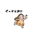 Aloha りいりい(個別スタンプ:24)