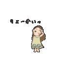 Aloha りいりい(個別スタンプ:26)