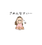 Aloha りいりい(個別スタンプ:27)