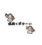 Aloha りいりい(個別スタンプ:29)