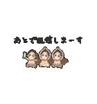 Aloha りいりい(個別スタンプ:31)