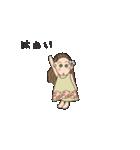 Aloha りいりい(個別スタンプ:33)