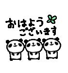 <敬語>いっぱーーいのパンダ♪ many panda(個別スタンプ:01)