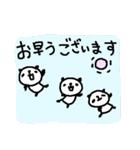 <敬語>いっぱーーいのパンダ♪ many panda(個別スタンプ:02)