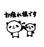 <敬語>いっぱーーいのパンダ♪ many panda(個別スタンプ:03)