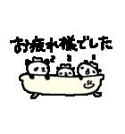 <敬語>いっぱーーいのパンダ♪ many panda(個別スタンプ:04)