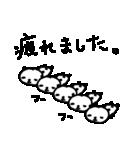 <敬語>いっぱーーいのパンダ♪ many panda(個別スタンプ:05)