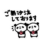 <敬語>いっぱーーいのパンダ♪ many panda(個別スタンプ:06)