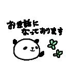 <敬語>いっぱーーいのパンダ♪ many panda(個別スタンプ:07)