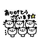 <敬語>いっぱーーいのパンダ♪ many panda(個別スタンプ:08)