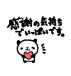 <敬語>いっぱーーいのパンダ♪ many panda(個別スタンプ:09)