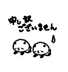 <敬語>いっぱーーいのパンダ♪ many panda(個別スタンプ:10)