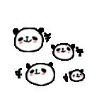 <敬語>いっぱーーいのパンダ♪ many panda(個別スタンプ:11)