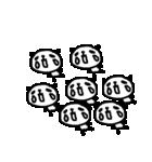 <敬語>いっぱーーいのパンダ♪ many panda(個別スタンプ:12)
