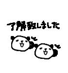 <敬語>いっぱーーいのパンダ♪ many panda(個別スタンプ:13)