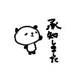 <敬語>いっぱーーいのパンダ♪ many panda(個別スタンプ:14)
