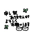 <敬語>いっぱーーいのパンダ♪ many panda(個別スタンプ:16)