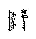 <敬語>いっぱーーいのパンダ♪ many panda(個別スタンプ:17)