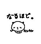 <敬語>いっぱーーいのパンダ♪ many panda(個別スタンプ:18)