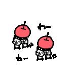 <敬語>いっぱーーいのパンダ♪ many panda(個別スタンプ:20)