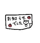 <敬語>いっぱーーいのパンダ♪ many panda(個別スタンプ:21)