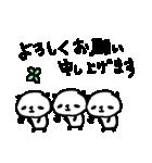 <敬語>いっぱーーいのパンダ♪ many panda(個別スタンプ:22)