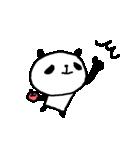 <敬語>いっぱーーいのパンダ♪ many panda(個別スタンプ:24)
