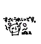 <敬語>いっぱーーいのパンダ♪ many panda(個別スタンプ:25)