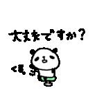 <敬語>いっぱーーいのパンダ♪ many panda(個別スタンプ:26)