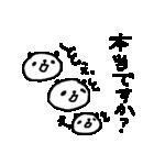 <敬語>いっぱーーいのパンダ♪ many panda(個別スタンプ:27)