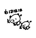 <敬語>いっぱーーいのパンダ♪ many panda(個別スタンプ:28)