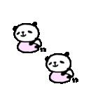 <敬語>いっぱーーいのパンダ♪ many panda(個別スタンプ:29)