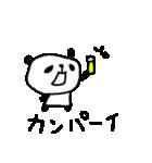 <敬語>いっぱーーいのパンダ♪ many panda(個別スタンプ:30)