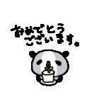 <敬語>いっぱーーいのパンダ♪ many panda(個別スタンプ:31)