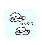 <敬語>いっぱーーいのパンダ♪ many panda(個別スタンプ:33)