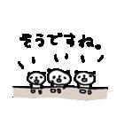 <敬語>いっぱーーいのパンダ♪ many panda(個別スタンプ:34)