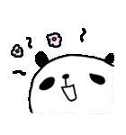 <敬語>いっぱーーいのパンダ♪ many panda(個別スタンプ:35)