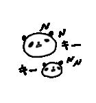 <敬語>いっぱーーいのパンダ♪ many panda(個別スタンプ:37)
