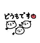 <敬語>いっぱーーいのパンダ♪ many panda(個別スタンプ:39)