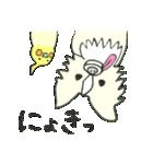 ロンロンパピヨン(個別スタンプ:01)