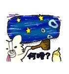 ロンロンパピヨン(個別スタンプ:05)